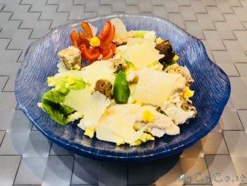 Caesar Salad - mycuco.it